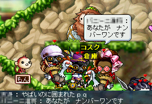 MapleStory 2010-02-27 07-48-42-87.png