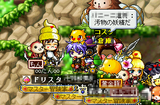 MapleStory 2010-02-27 07-53-54-87.png