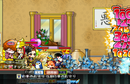 MapleStory 2010-03-04 23-15-31-18.png
