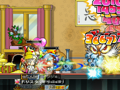 MapleStory 2010-03-04 23-29-16-62.png