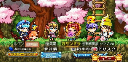 MapleStory 2010-03-04 23-39-41-95.png