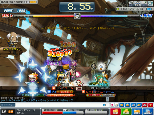 MapleStory 2010-03-05 22-24-26-06.png