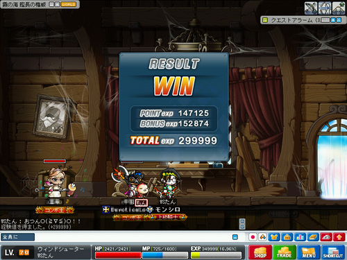 MapleStory 2010-03-05 22-26-59-20.png