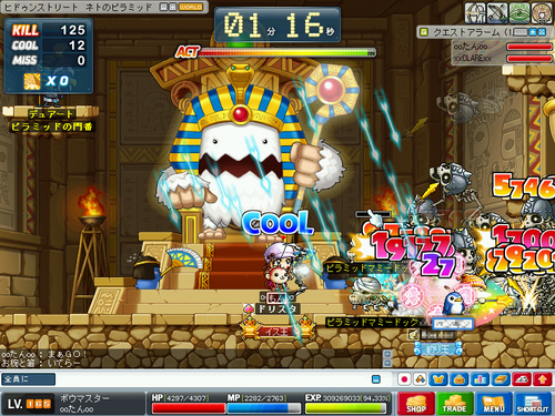 MapleStory 2010-03-06 00-49-39-56.png