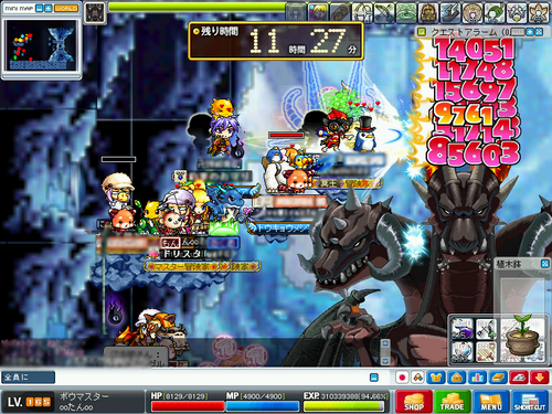 MapleStory 2010-03-06 10-02-16-64.png