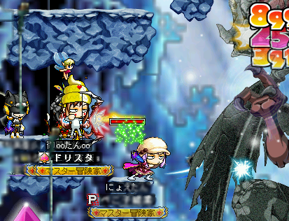 MapleStory 2010-03-06 10-35-22-56.png