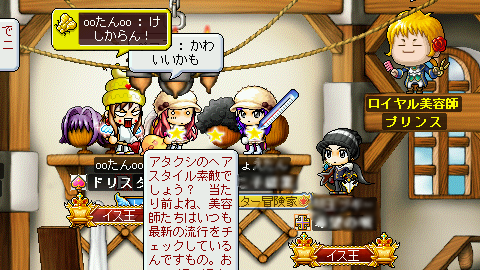 MapleStory 2010-03-06 11-15-33-31.png