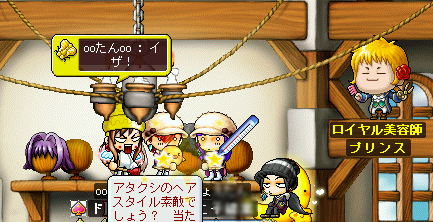 MapleStory 2010-03-06 11-18-05-17.png