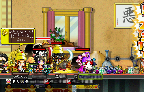 MapleStory 2010-03-06 20-17-22-29.png