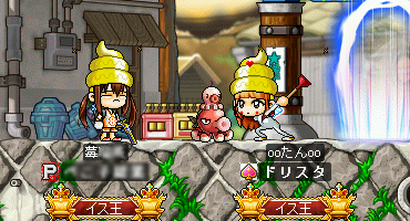 MapleStory 2010-03-06 20-50-05-65.png