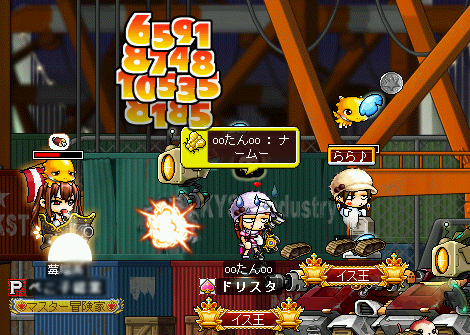 MapleStory 2010-03-07 21-59-18-39.png