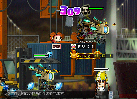 MapleStory 2010-03-07 22-54-36-78.png