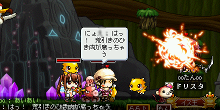 MapleStory 2010-03-07 23-24-56-00.png