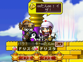 MapleStory 2010-03-12 21-22-50-89.png