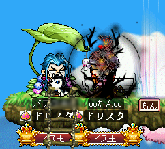 MapleStory 2010-03-12 21-31-23-48.png