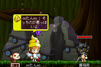 MapleStory 2010-03-12 22-24-07-34.png