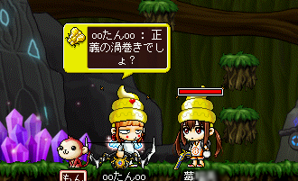 MapleStory 2010-03-12 22-29-37-06.png
