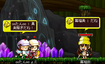 MapleStory 2010-03-12 22-32-29-71.png