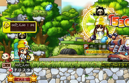 MapleStory 2010-03-13 20-59-16-07.png