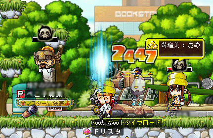 MapleStory 2010-03-13 21-06-56-26.png