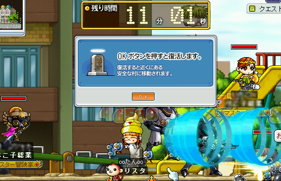 MapleStory 2010-03-13 23-31-52-65.png