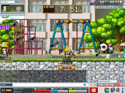 MapleStory 2010-03-13 23-35-03-23.png