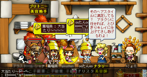 MapleStory 2010-03-14 01-27-59-29.png