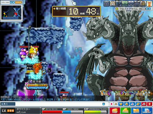 MapleStory 2010-03-20 10-45-04-71.png
