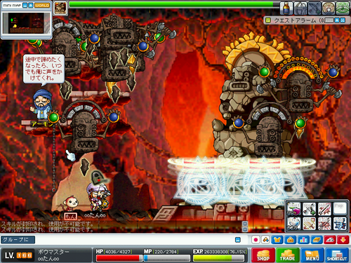 MapleStory 2010-03-20 17-02-11-23.png
