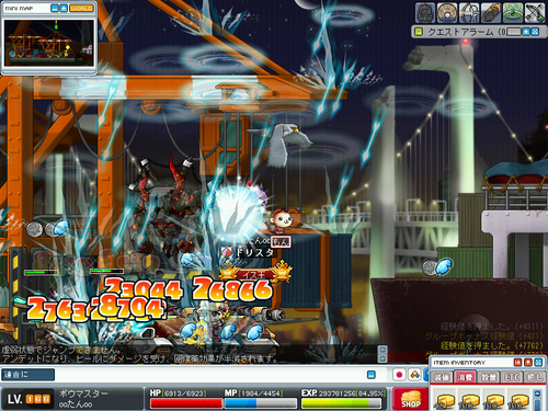 MapleStory 2010-03-21 20-08-19-46.png