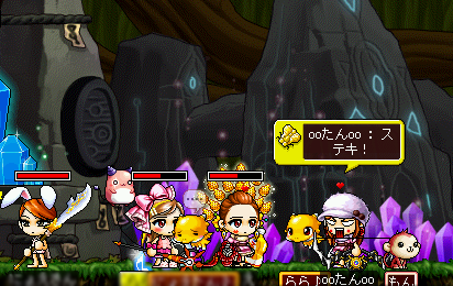 MapleStory 2010-03-21 21-05-16-16.png