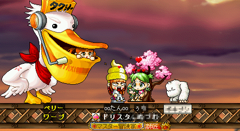 MapleStory 2010-03-26 22-25-06-73.png