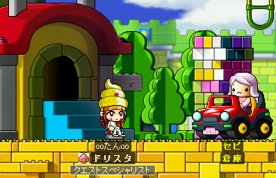 MapleStory 2010-03-28 23-13-47-14.png