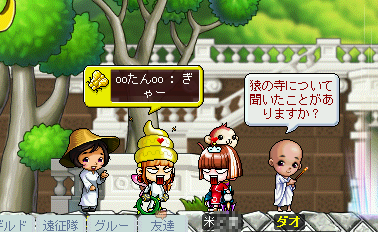 MapleStory 2010-04-03 23-56-04-56.png