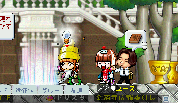 MapleStory 2010-04-04 01-03-45-75.png
