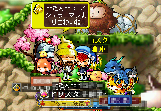 MapleStory 2010-04-10 07-41-42-96.png