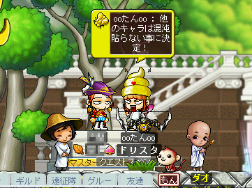 MapleStory 2010-04-10 16-21-45-70.png