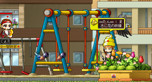 MapleStory 2010-04-10 21-49-21-09.png