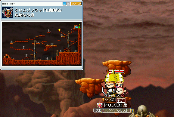MapleStory 2010-04-11 14-08-06-07.png