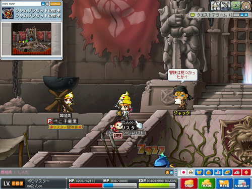 MapleStory 2010-04-11 14-40-39-39.png