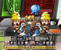 MapleStory 2010-04-11 17-50-09-35.png