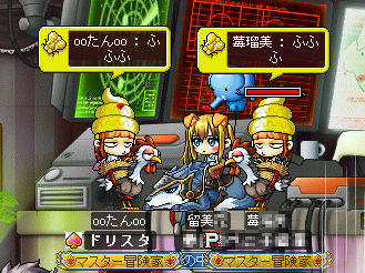 MapleStory 2010-04-11 17-50-22-23.png