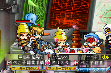 MapleStory 2010-04-11 18-10-29-18.png
