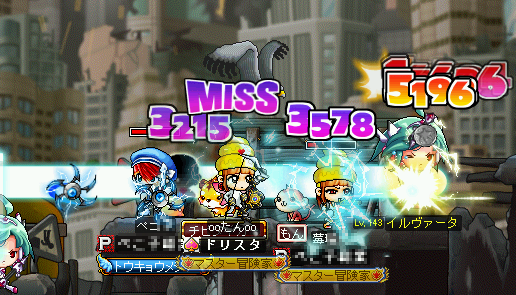 MapleStory 2010-04-11 20-20-38-01.png