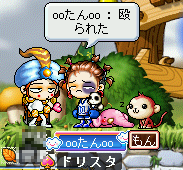 MapleStory 2010-06-26 10-30-39-70.png