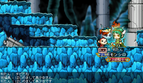 MapleStory 2010-06-27 14-43-36-46.png