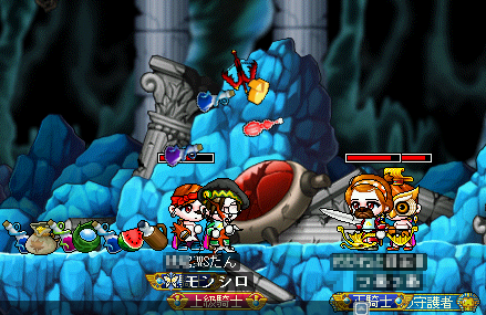 MapleStory 2010-06-27 16-38-12-54.png