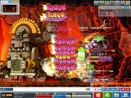 MapleStory 2010-06-27 17-31-16-53.png