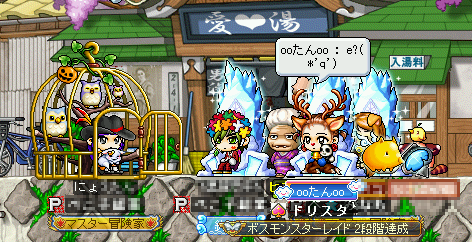 MapleStory 2010-06-27 20-01-30-98.png