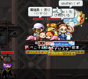 MapleStory 2010-06-27 21-23-48-57.png